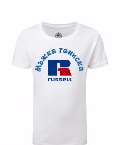 Мъжка тениска Russell